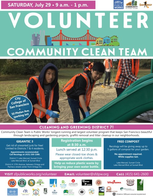 D7 Clean Team July29 flyer.jpg